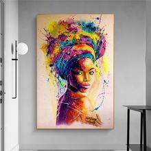 Африканский царь чёрных женщина граффити художественные плакаты