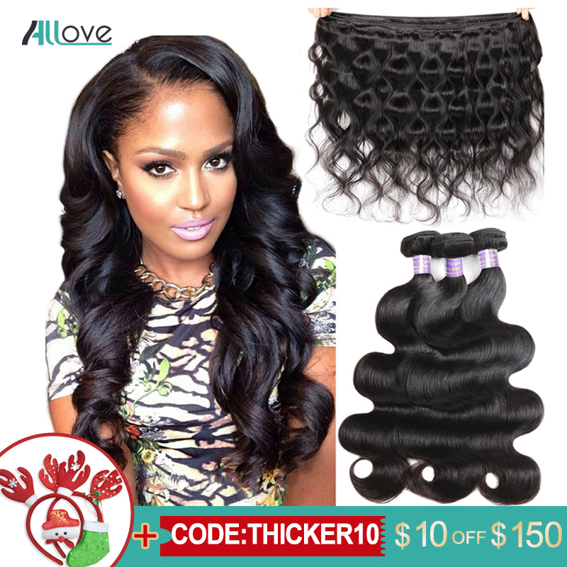 Allove Body Wave Bundles Malaysian Hair Bundles 100% Human Hair Bundles 1 3 4 Bundles Deals Malaysian Body Wave Hair Non Remy