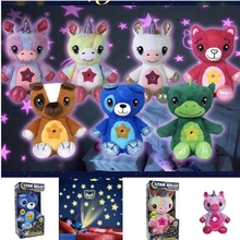 Stuffed Animal With Light Projector In Star Comforting Toy Plush Toy Night Light Cuddly Puppy Belly Dream Lites Lamp Doll