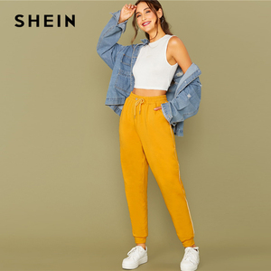 Image 5 - SHEIN Bright Yellow Drawstring Waist Contrast Piping Carrot Pants Women Autumn Active Wear High Waist Stretchy Casual Trousers