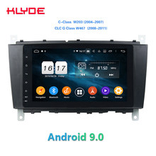 Klyde Android 9.0 DSP 4G+64G for Mercedes Benz C-Class W203 CLC G Class W467 Car Multimedia Player Radio GPS DVD carplay FM RDS(China)