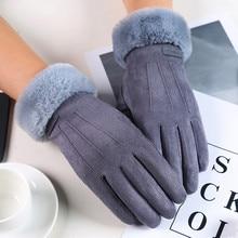 Womens Winter Gloves Full Finger Autumn Windproof Warm Plus Velvet thick Plush Faux Rabbit Fur guantes new
