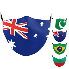 Masks Bulgaria Pakistan Flag Washable Australia Adult New Zealand Fashion Print Brazil