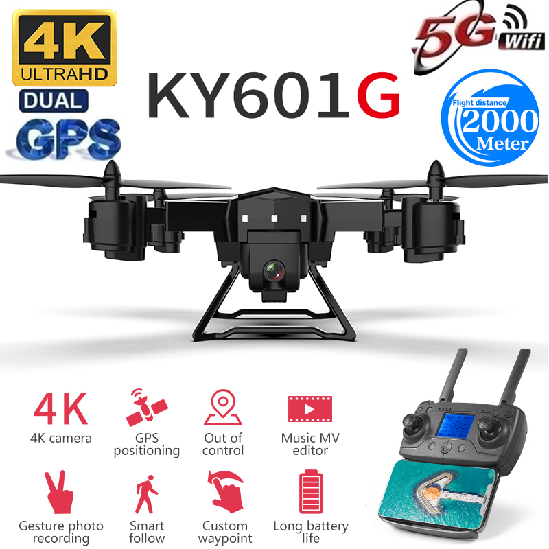 New Pro GPS Drone 2000 Meters Control Distance RC Helicopter Drone With 5G 4K HD Camera Quadcopter Foldable FPV WIFI KY601G