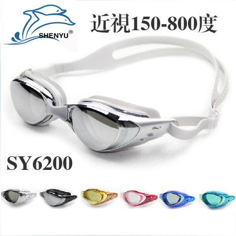 Star Je Electroplated Prescription Swimming Goggles Big Box Waterproof Anti-fog Swimming Glasses Men's/Women's Myopia Swimming G