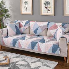 Скандинавский простой нескользящий чехол для дивана 100% хлопок