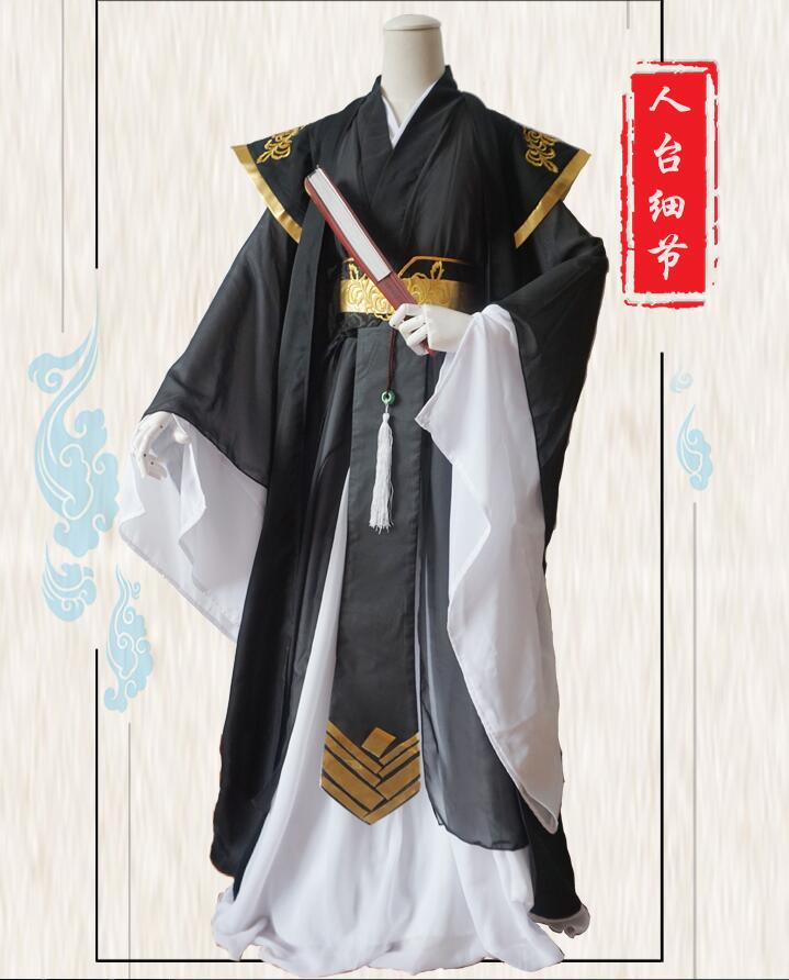 Anime Grandmaster Of Demonic Cultivation Nie HuaiSang Cosplay Costume MO DAO ZU SHI  Chinese Costume New Arrival Full Set