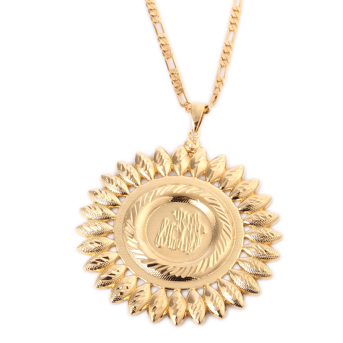 Allah Flower Pendant Gold Color Mohammed Islam Jewelry Arabic Middle East Chain Jewellery