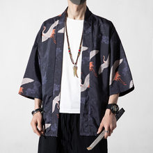 Kimono japonais Cardigan imprimer hommes Yukata femmes Couple traditionnel Kimonos Harajuku plage ample mince chemise manteau grande taille 5XL