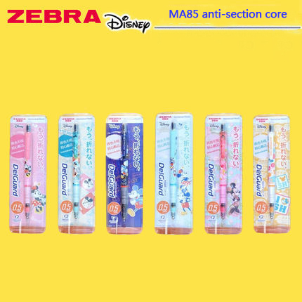 1PC Japanese Zebra MA85 0.5 Mm Mechanical Pencil Mickey Limited Edition Cute Pencil Kawaii Cartoon Stationary Set For Kids