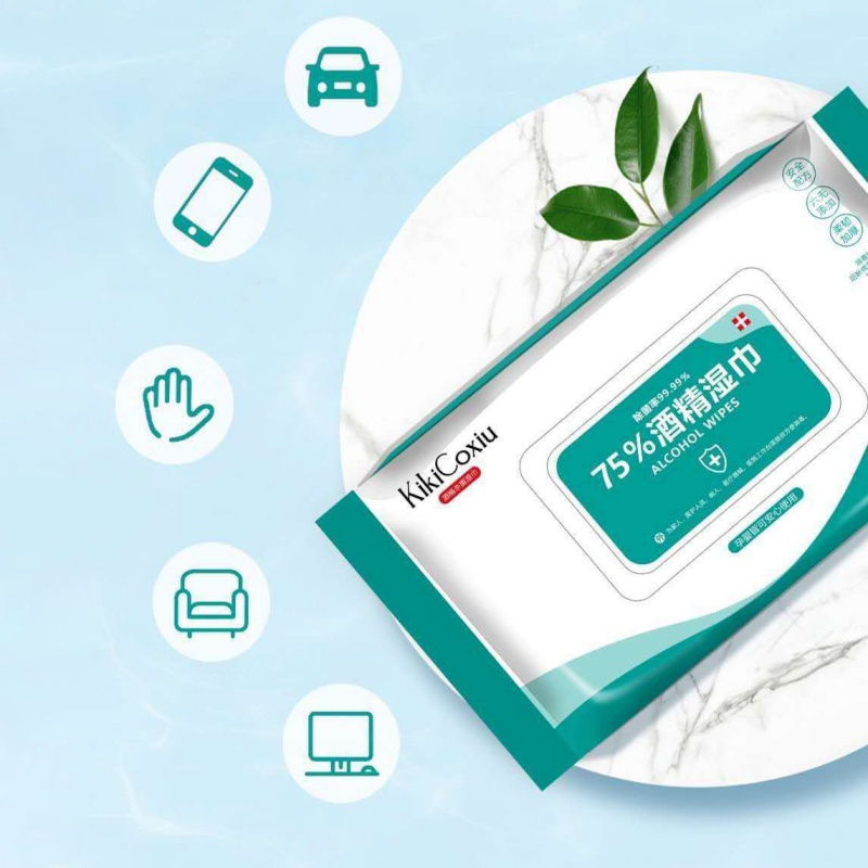 40pc / Package 75 Degree Disinfection Wipes Free Hand Wash Household Sterilization Disinfection Household  Alcohol Wipes