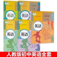 중국 중학교 영어 교과서 전체 5 책 ((교육 Edition)