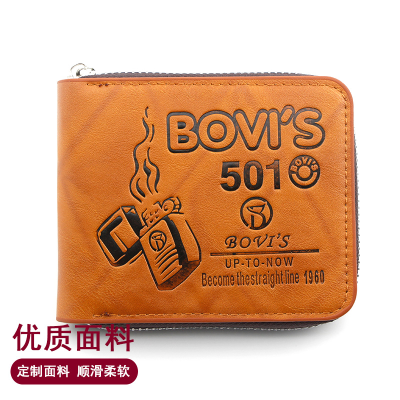 New zipper men's short wallet retro European and American style large capacity multi-card wallet purse small men wallets