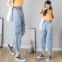 2019 summer boyfriend jeans women High Waist Loose Denim Jeans Female Harem Cargo Pants streetwear Ankle-Length Trousers цены