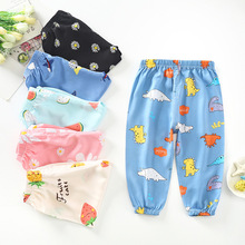 Children's Anti-mosquito Pants Pajama Lantern Baby Boys Girls Long Cotton Silk Breathable Air-conditioned Pants Bloomers Summer