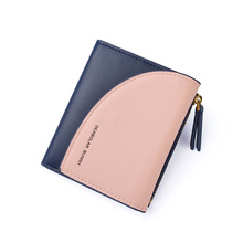 New women's wallet Korean fashion designer design female short wallet personality stitching color zipper small coin purse