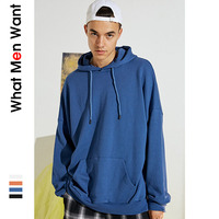 GUYI Blue Solid Basic Hoodies Men Hooded Drawstring Pockets White Pullovers Male Fashion Off Casual Sport Autumn Streetwear Tops