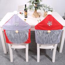 Чехлы на стулья rudolf 4 шт головной убор аксессуары для декора