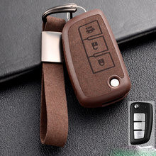 Tpu+Leather Car Key Case For Nissan Rogue 2014- 2018 2019 Cover Keyless Remote Fob Shell Skin Keyring Key Chain Holder Protector