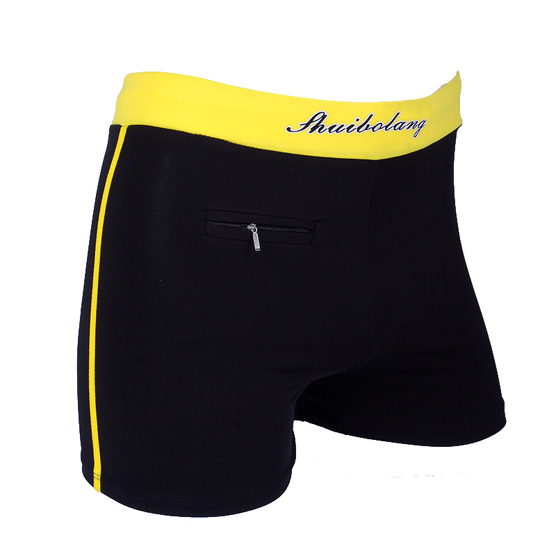 Fashion Adult Swimming Trunks Men Mixed Colors Boxer Shorts Zipper Pocket Sports Swimming Trunks