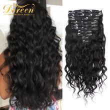 Doreen 120g 140g real natural grampo de cabelo humano em extensões máquina feita remy cabelo europeu praia onda penteado 7 pçs