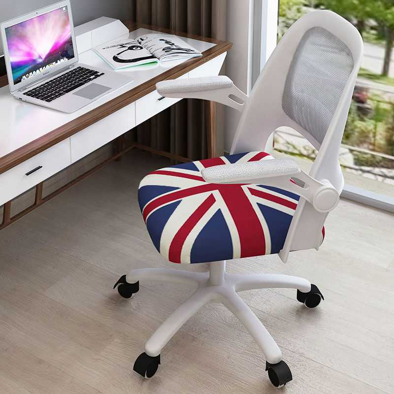 Personal Computer Chair Household Modern Simple Office Chair Lifting And Rotating Chair Student Writing Chair Bow Desk Chair