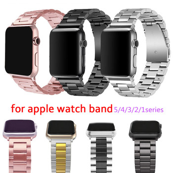 Band For Apple Watch 6 5 4 3 2 1 42mm 38mm 40mm 44mm Metal stainless steel Watch band Bracelet strap for iwatch series accessors replacement watch band for apple watch series 4 1 3 2 band bracelet strap for iwatch 42mm 38mm 40mm 44mm stainless metal band