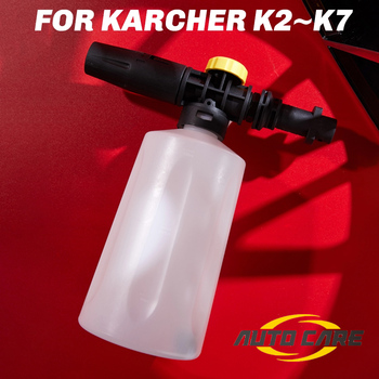 Snow Foam Lance For Karcher K2 - K7 High Pressure Foam Gun Cannon All Plastic Portable Foamer Nozzle Car Washer Soap Sprayer volodymyr car washer snow foam lance pressure washer cannon gun black for car cleaning detailing detail clean 2020 new style