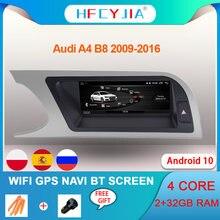 Автомобильный радиоплеер, 8,8 дюйма, Android 10, для Audi A4 B8 2009-2016, Wi-Fi, 2 + 32 ГБ, сенсорный экран IPS, GPS-навигация, мультимедийная стереосистема