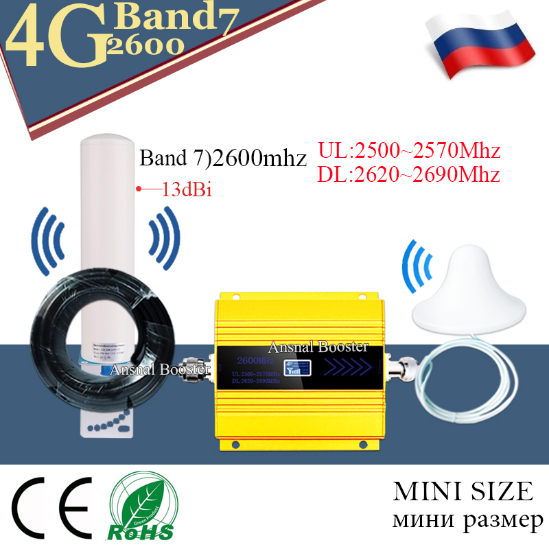 2020 New!! 2600mhz Band7 4G Signal Booster 2600 FDD LTE 4G Data 4G Cellular Amplifier 4g Network Mobile Signal Repeater