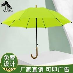 Parasol konfigurowalny długi uchwyt fluorescencyjne parasol wysokiej klasy biznes biegun prosty w każdych warunkach pogodowych parasol może być drukowane L na