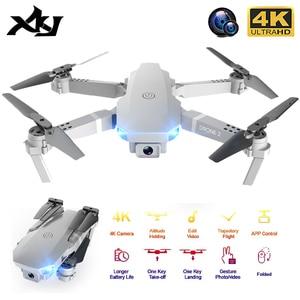 XKJ 2020 E68Pro Mini Drone 4K 1080P Wide Angle Camera Dron Wifi FPV Height Hold Mode RC Foldable Quadcopter Kid's Gift