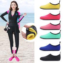 Сандалии мужские сетчатые мягкая обувь для воды дайвинга пляжа