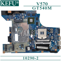 KEFU 10290 2 original mainboard for Lenovo V570 with GT540M Laptop motherboard