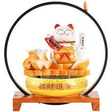 Счастливая кошка бегущая вода украшения мяч удачи светильник