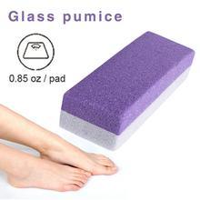 Очищающий вулканический камень шлифовальный камень удаление кожи инструменты для мытья ног Педикюр, пилинг инструменты OP