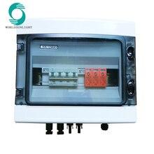 Фотоэлектрическая система, 1 вход, 1 выход, 1 шнур для решетки, солнечная энергия, фотоэлектрическая панель, фотоэлектрическая комбинированн...