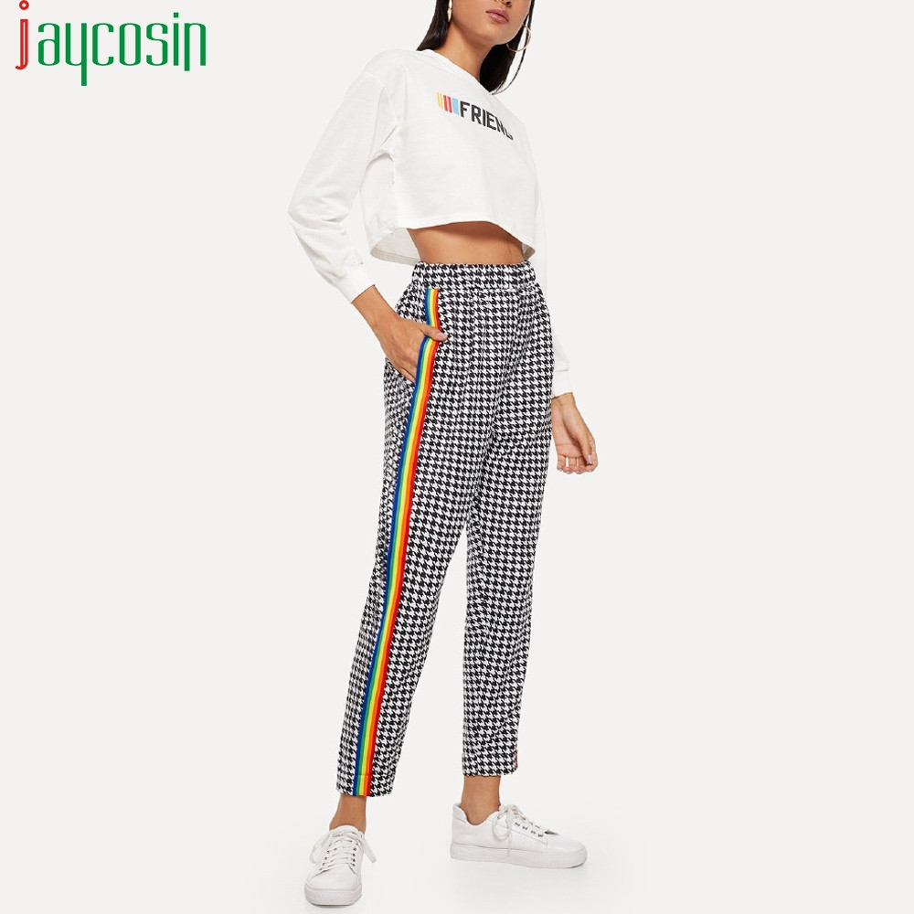 Women New Summer Wide Leg Pants Casual Loose High Elastic Waist Harem Pants Loose Belt Striped Elasticated Trousers