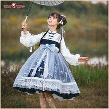 Uwowo Original Design Illusory dream Lolita Dress Women Princess Dress Girl Halloween Costume For Girls
