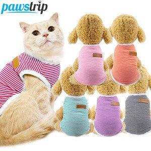 Милая Одежда для собак, летняя жилетка для собак, полосатая одежда для кошек, жилет, одежда для собак и кошек, рубашка для собак, футболка для ...