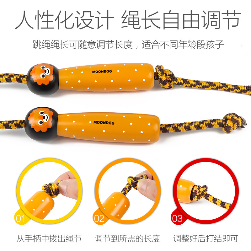 Jump Rope Wooden Toys Wood Jump Rope Sports Beginner Men's Wooden Toys Jump Rope 3-5-6-8-Year-Old