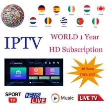 1 Year World M3U IPTV Subscription Greece German DAZN Hollywood movies For IPTV Smarters Smart