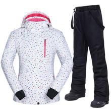 Лыжный костюм Брендовые женские зимние ветрозащитные водонепроницаемые