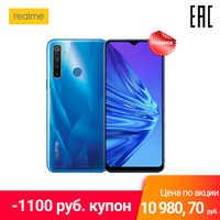 Smartphone realme 5 64 GB, Quadro della macchina fotografica, capiente batteria 5000 mAh, affrettatevi per ottenere maggiore coupon per 1100 rubli