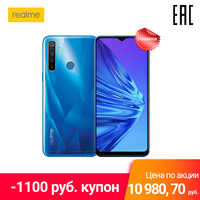 Smartphone realme 5 64 GB, caméra Quadro, batterie spacieuse 5000 mAh, dépêchez-vous d'obtenir un coupon supplémentaire pour 1100 roubles