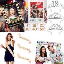 Фоторамка на день рождения для девочек, фольгированная фоторамка с шариками 1, 18, 21, 30, 40, 50, 60, корона принцессы на годовщину