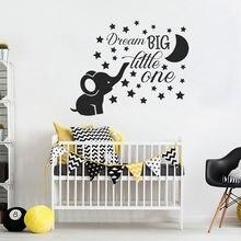Слон Наклейка на стену в детскую для маленьких мальчиков номер