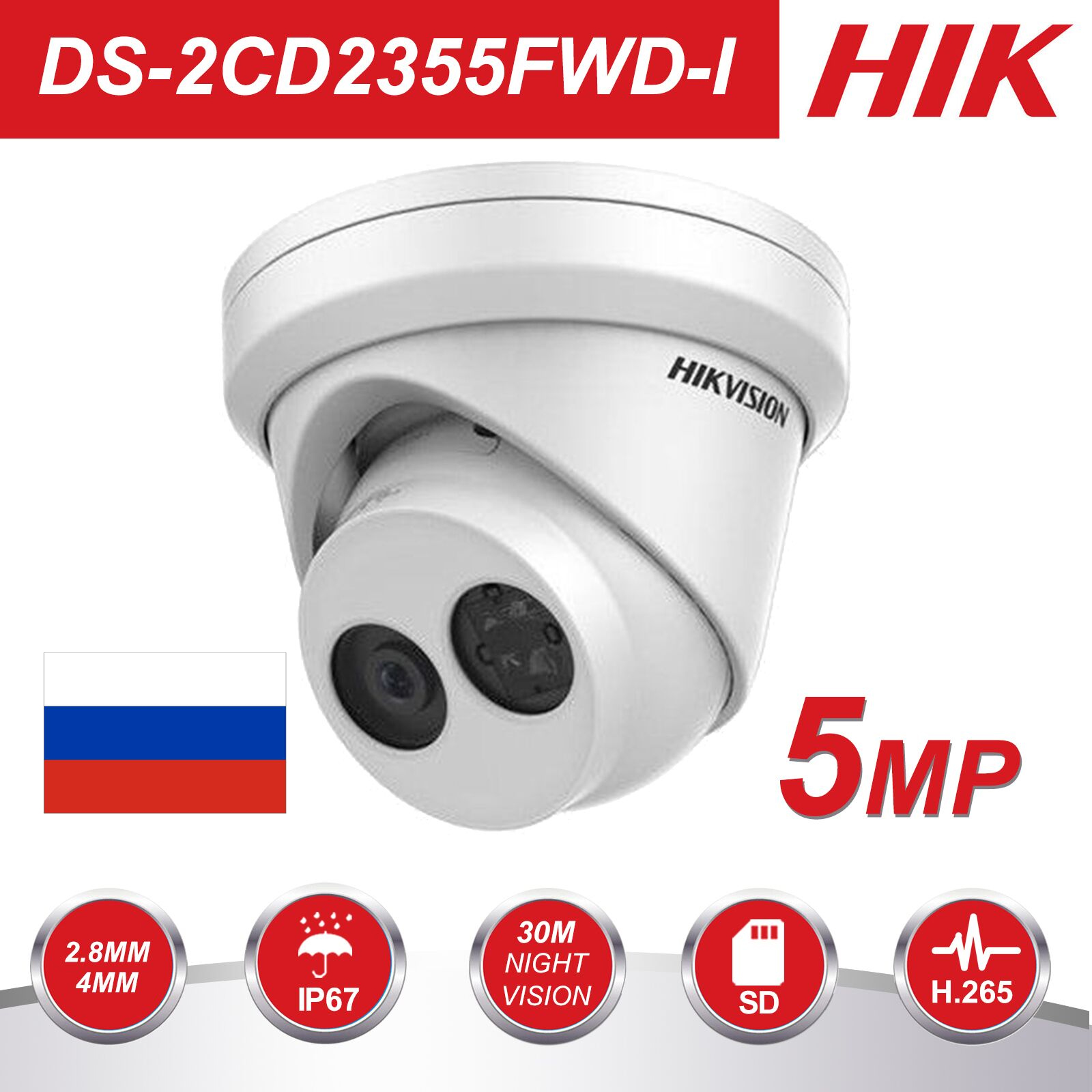 Hikvision H.265 5MP Turret IP Camera DS-2CD2355FWD-I 2.8mm lens Built-in SD card