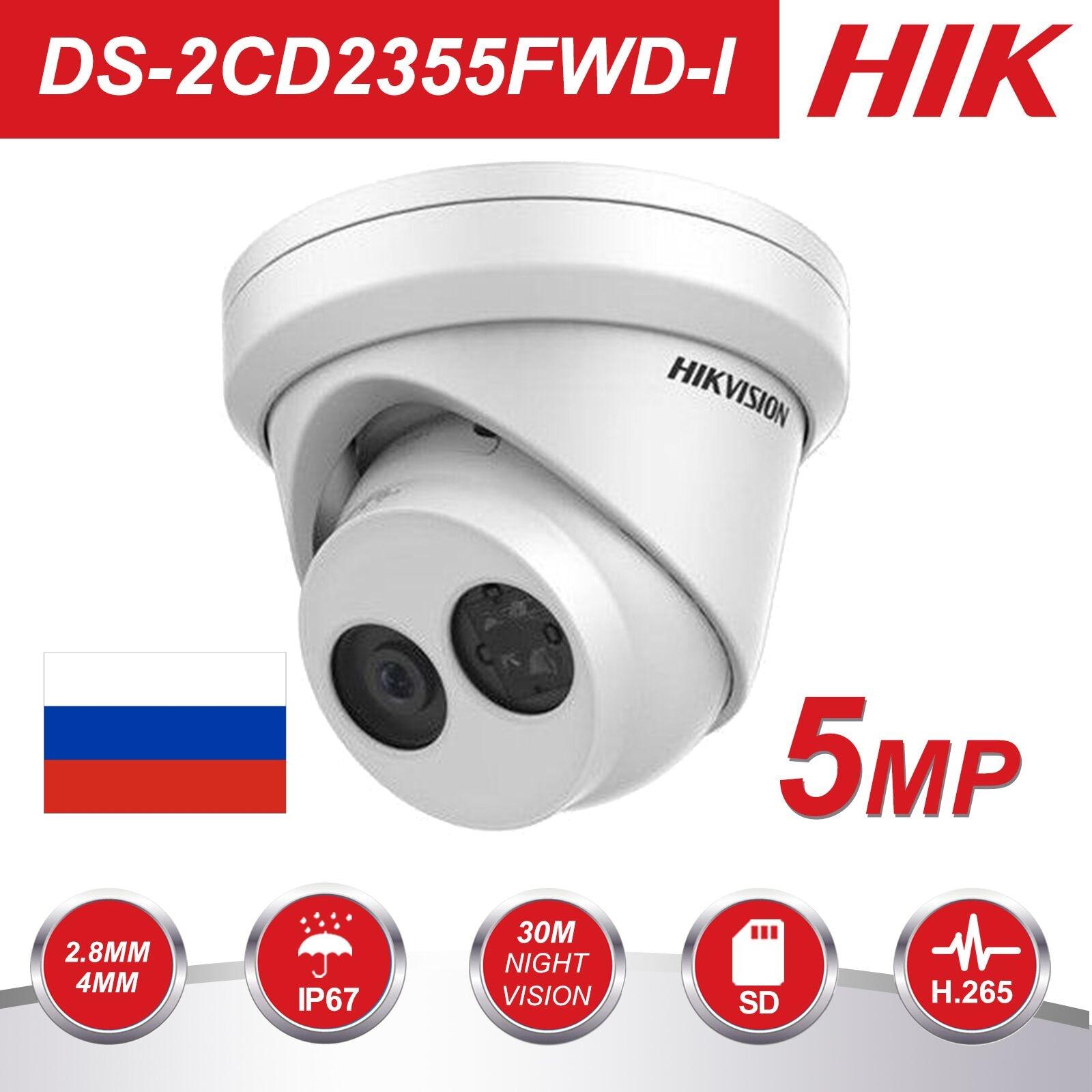 Hikvision nouveau H.265 IP caméra 5MP réseau tourelle IP caméra DS-2CD2355FWD-I Version anglaise caméra de sécurité intégrée fente pour carte SD