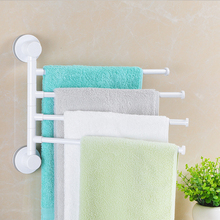 4 Arms Towel Holder Rotating Bar Waterproof Bathroom Kitchen Wall-Mount Hanger Rail Plastic Suction Cup Racks